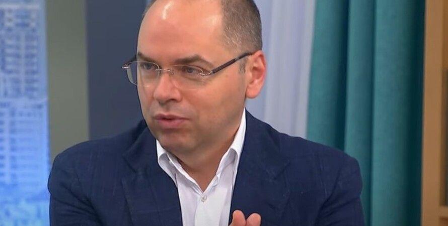 Максим Степанов, Минздрав, министр, МОЗ