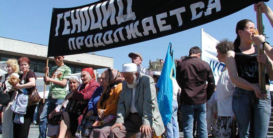 Фото: qirimtatar.org
