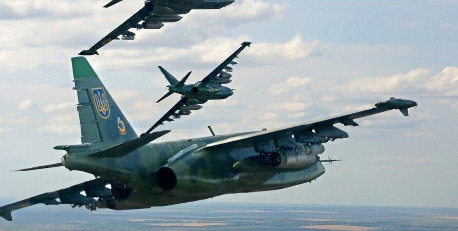 ВСУ, самолет
