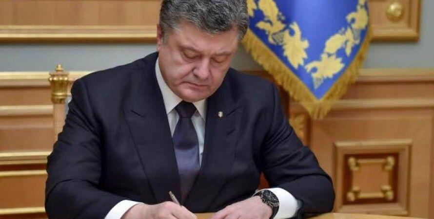 Петр Порошенко / Фото: РБК
