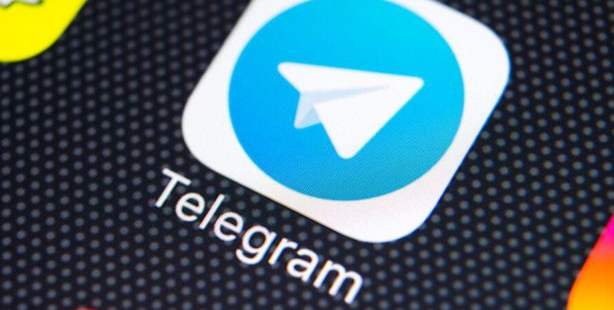 Telegram, Павло Дуров, Насильство, США, Соцмережа, Платформа