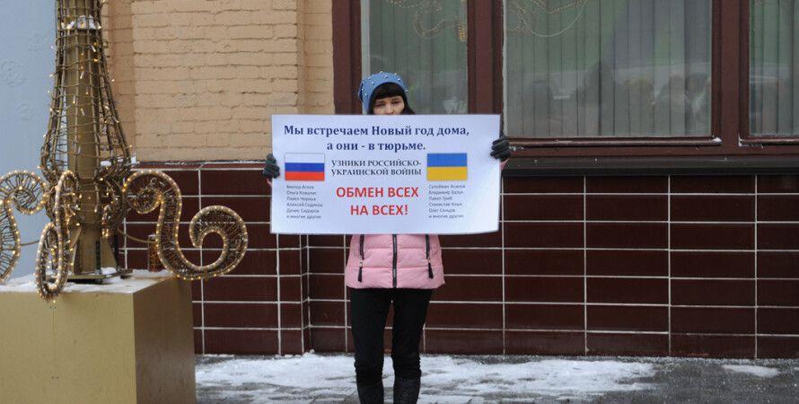 Фото: Виктория Ивлева / Новая газета