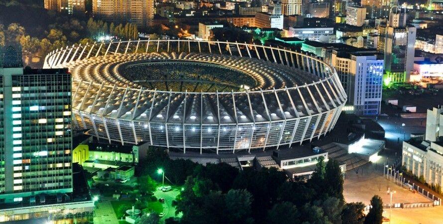 НСК Олимпийский / Фото: xsport.ua