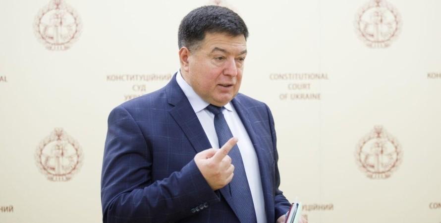 Александр Тупицкий, тупицкий, ксу, конституционный суд, работа заблокирована, заблокировали работу, шесть судей