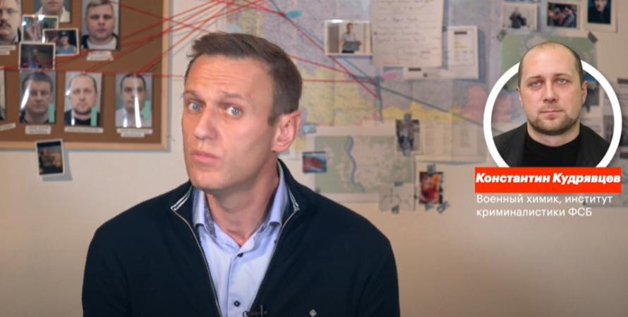 навальный, кудрявцев, видео, разговор
