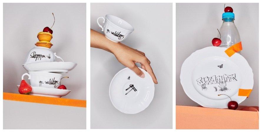 Off-White, посуда, коллекция