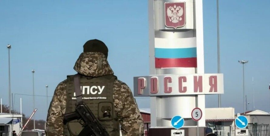 рф, граница с россией, перестрелка, контрабандист, случайная жертва