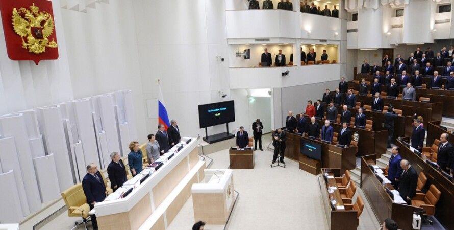 Совет Федерации / Фото: Зеркало недели