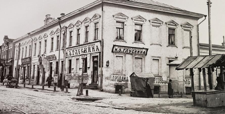 Фото: Михаил Кальницкий
