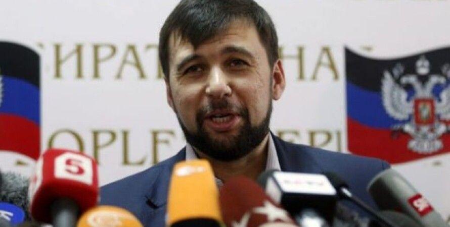 Денис Пушилин / Фото: РИА Новости