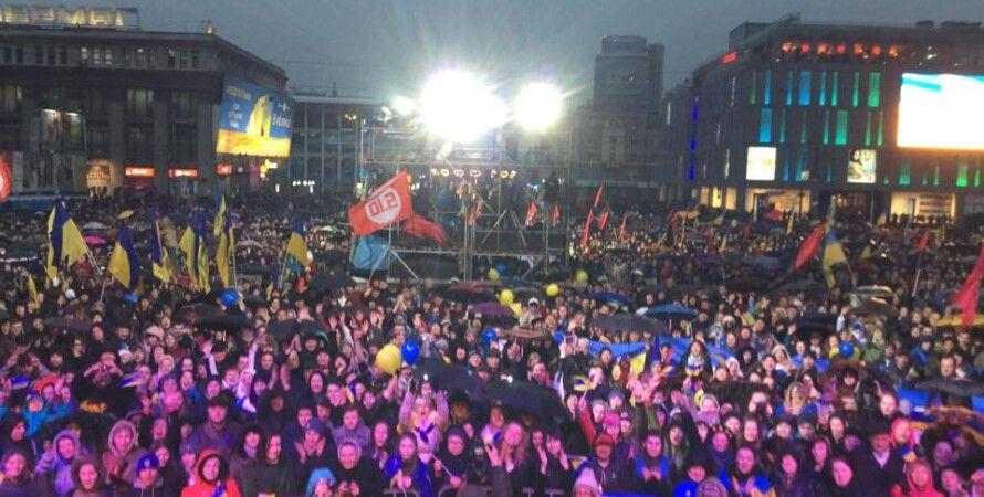 Митинг в Днепропетровске / Фото: Facebook.com