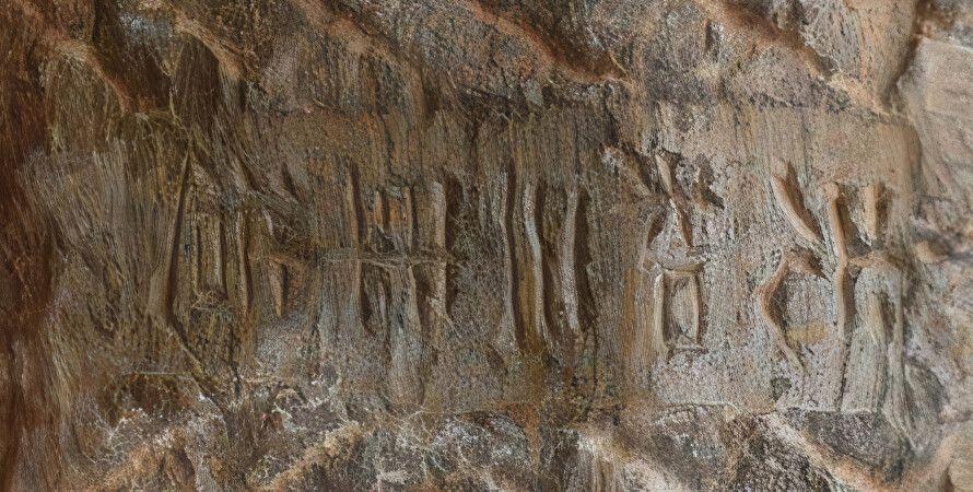 Китай, раскопки, мавзолей, Лю Чжи
