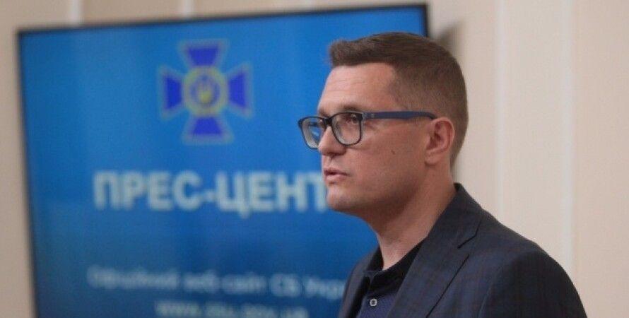 Иван Баканов / Фото: ukrinform.ua