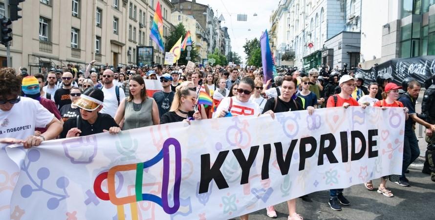 Флаг ЛГБТК+