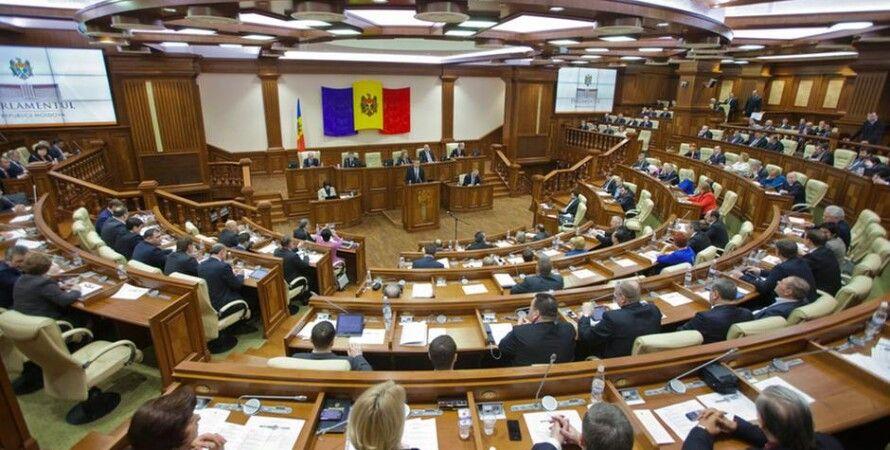 Парламент Молдовы / Фото: EPA