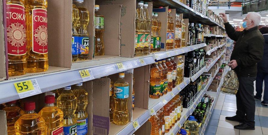 ціна на соняшникову олію, Ціни на продукти в Україні