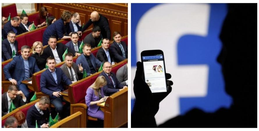 слуга народу, facebook, ботоферма, колаж, звіт facebook
