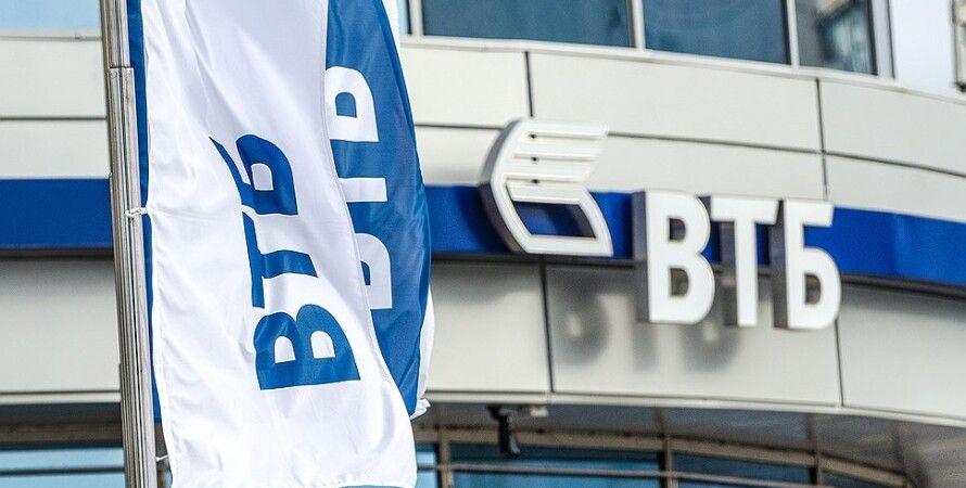 Банк ВТБ / Фото: сайт банка