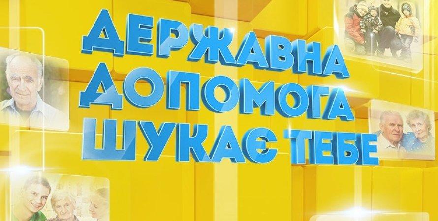 Иллюстрация: ecotechnica.com.ua