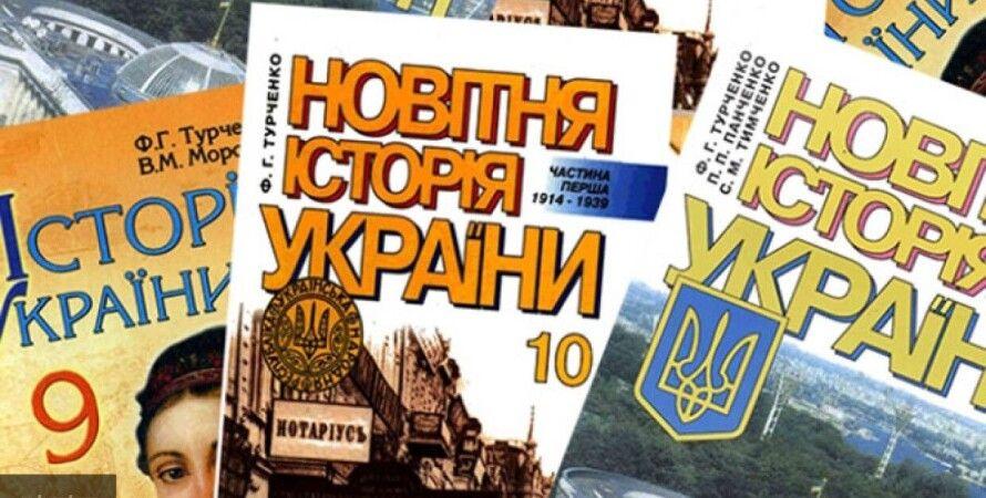 иск Портнова, Министерство образования и науки, Майдан, Евромайдан, иск