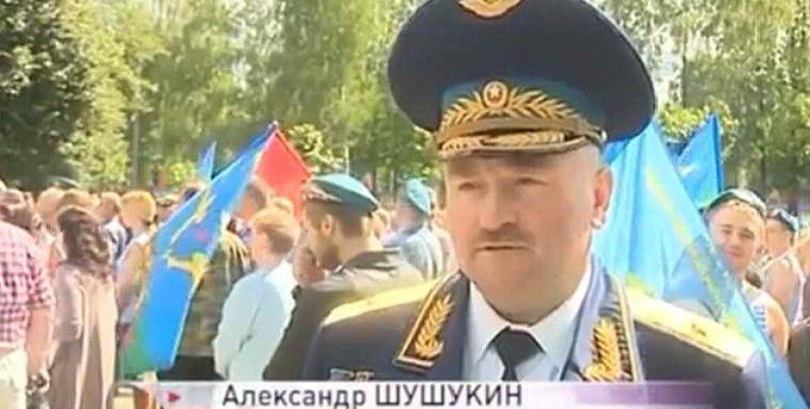 Александр Шушукин / Фото: видеокадр