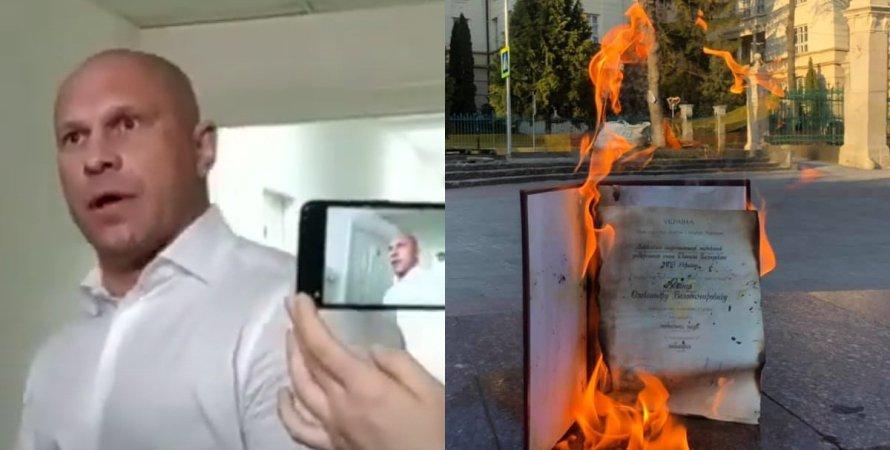 Илья Кива, Александр Ябчанка, диссертация, протест, диплом, сожжение,