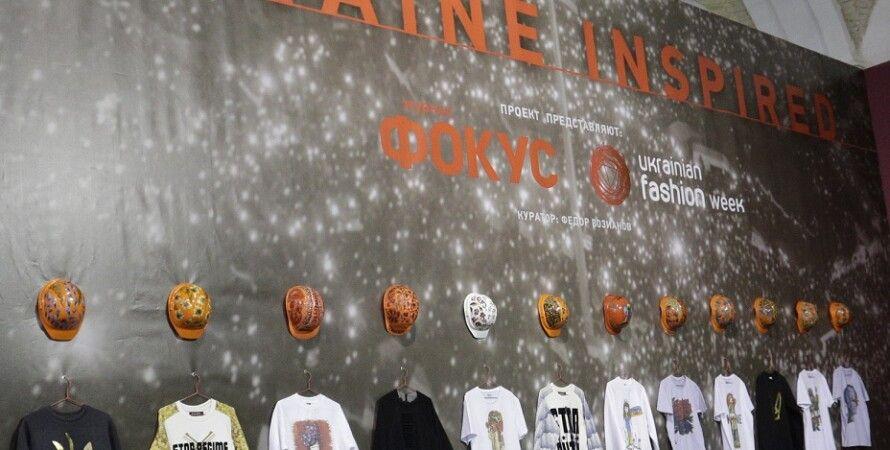 Социальный проект Ukraine Inspired дебютировал на UFW три сезона назад