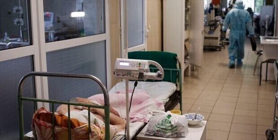 Пациенты с коронавирусом, больница, больничные койки, госпитализации