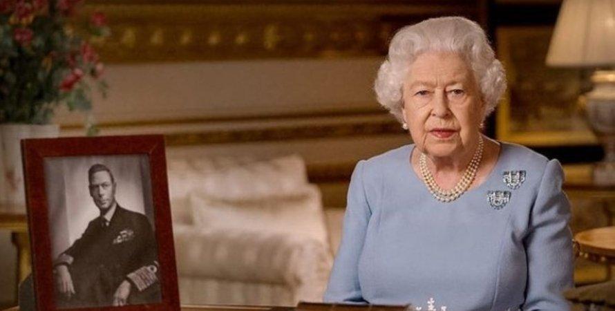 Елизавета II, королева