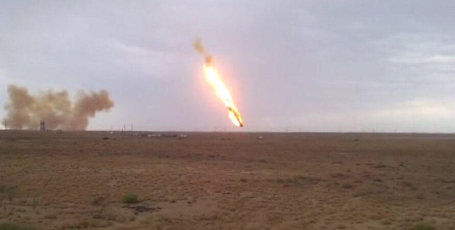 """Падение ракеты """"Протон-М"""" / Фото: РИА """"Новости"""""""