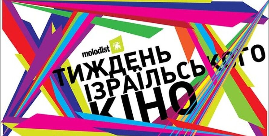 kiev.glo.ua