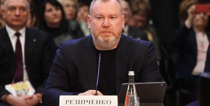 Валентин Резниченко, резниченко, губернатор, днепропетровская ога