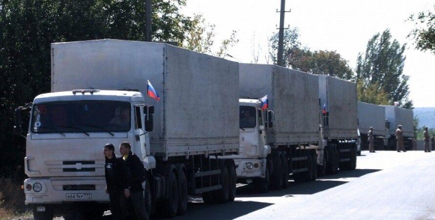 Гуманитарный конвой МЧС РФ / Фото: ИТАР-ТАСС