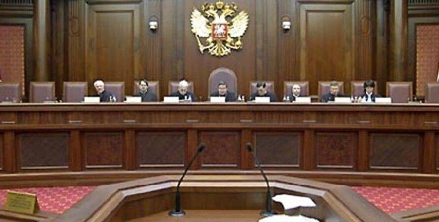 Заседание Верховного суда РФ / Фото: 1dzer.ru