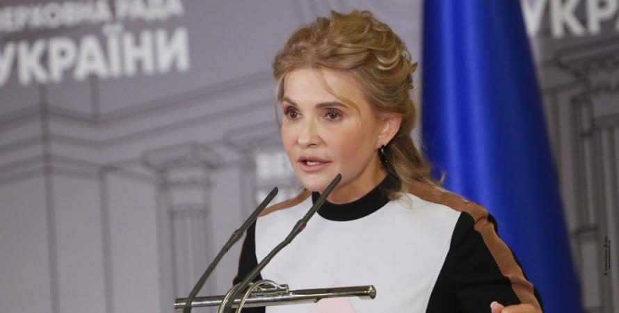 тимошенко, юлія тимошенко, новий образ, нова зачіска тимошенко