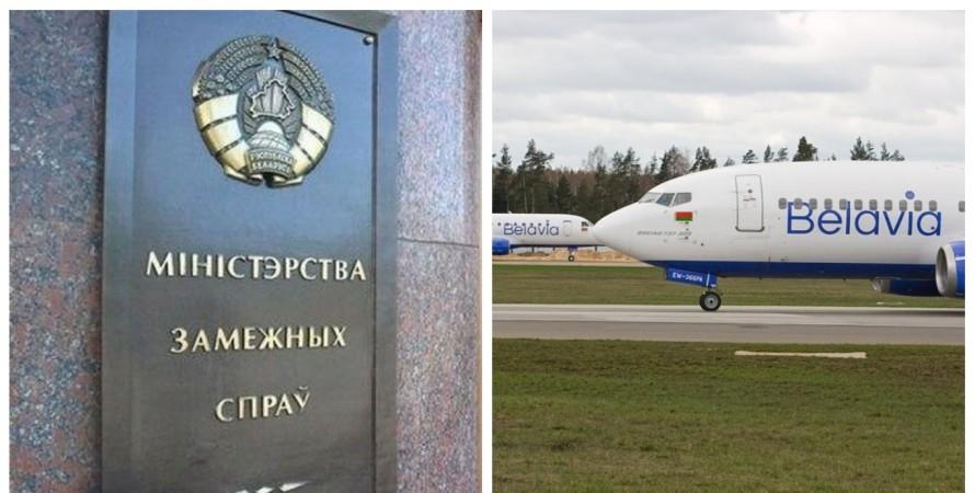 МИД Беларуси, авиасообщение, нота протеста,