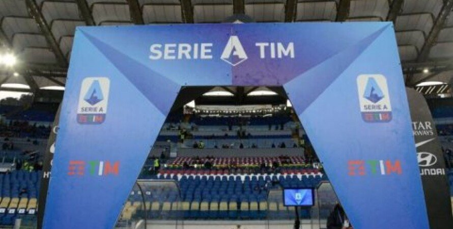 Серия А, Суперлига, футбол, Ювентус, Милан, Интер