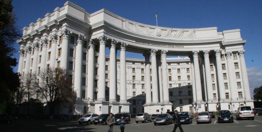 Здание МИД Украины / Фото: Ярослав Дебелый, Фокус.ua