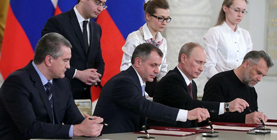 Подписанты аннексии Крыма / Фото: ИТАР-ТАСС