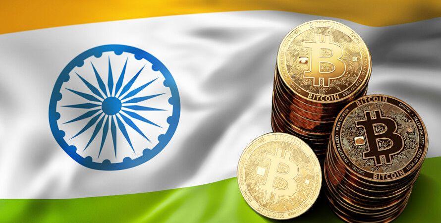 Індія, біткоіни, законопроект, криптовалюта