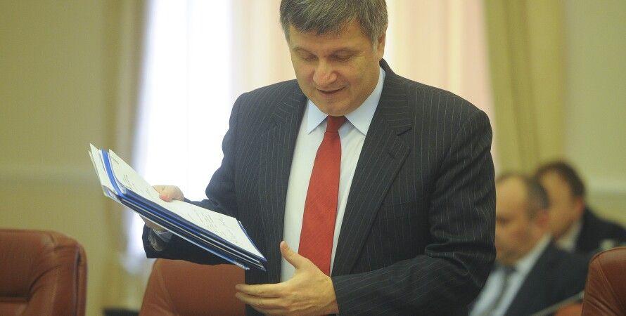 Арсен Аваков / kmu.gov.ua
