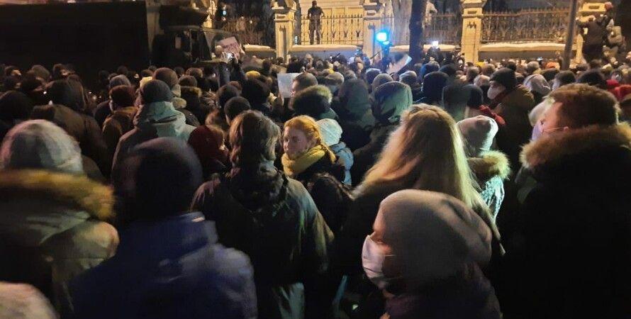 оп, стерненко, митинг, столкновения, акции