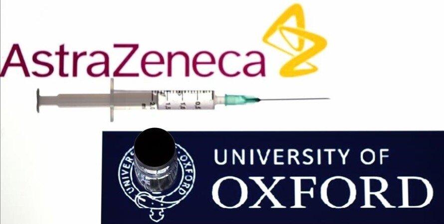 ema, astrazeneca, вакцина, європа, регулятор, фото