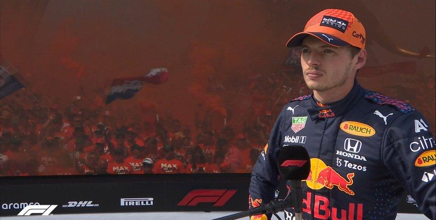 Макс Ферстаппен, Red Bull, Формула-1