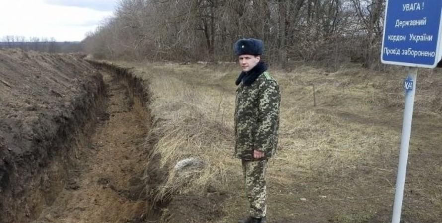 ГПСУ, Россия, граница, Стена, противотанковый ров,