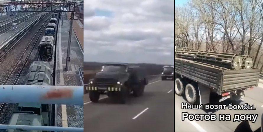 війська рф біля кордонів з Україною, перекидання військ