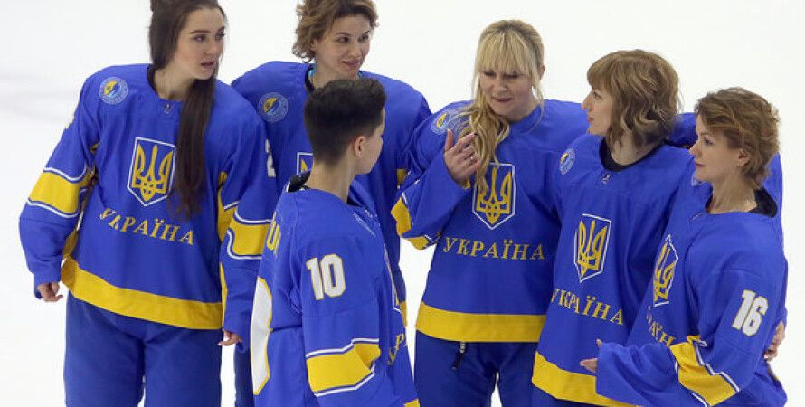 Женская сборная Украины по хоккею / фото - Сегодня
