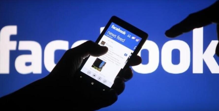 facebook, австралія, доступ, соцмережа, соціальна мережа, новини, google