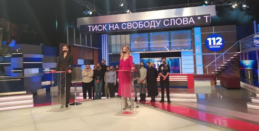 акция протеста, 112 украина