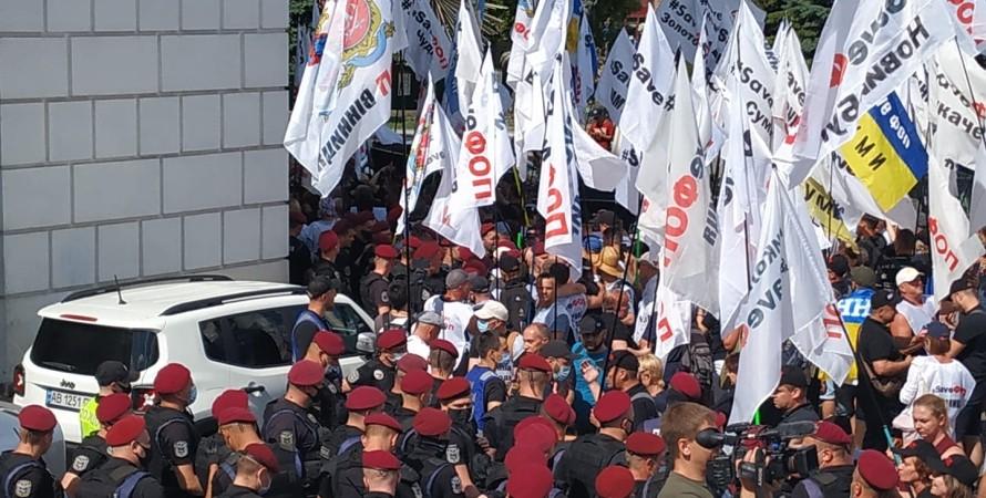 акція підприємців, київ, зіткнення з поліцією